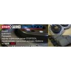 Комплект Stoptech&Akebono